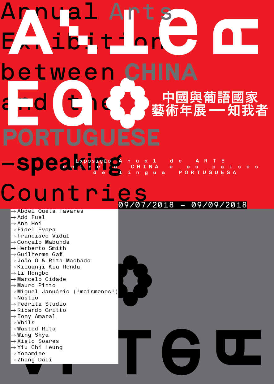 vhils » Alter Ego group show opens 9 July in Macau